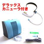 酸素吸入器オキシクールDXセット